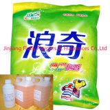 Detergent Powderのための芳香