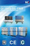 Compresor de aire de la voluta del estilo de la lubricación del Aceite-Menos