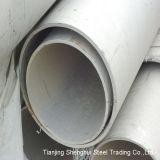 Migliore prezzo del tubo dell'acciaio inossidabile/tubo (201)