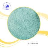 良質の白い粉のLアルギニン