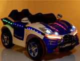 子供の電気自動車、RC車、車の電気乗車