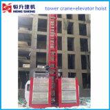 Prezzo 2016 dell'elevatore della costruzione della gru dell'edilizia della gru della costruzione della Cina