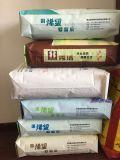 sac de soupape de papier de /Brown emballage de sac de la colle 25kg pour la colle, sable, engrais, tuile de mur