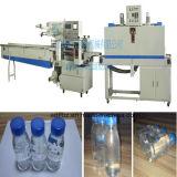 Preiswerte Preis-voll automatische kleine Flaschen-Wärmeshrink-Verpackungsmaschine