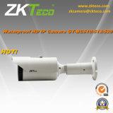 2.0MP IP 영상 안전 소형 탄알 1080P는 방수 처리한다 IR 사진기 (Gt BC510 \ 513 \ 520)를