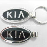 Metal modificado para requisitos particulares Keychain de la insignia del coche de la marca de fábrica de la alta calidad