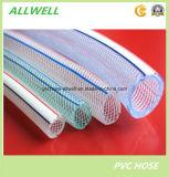 PVCプラスチック明確な透過適用範囲が広い補強されたファイバーの編みこみの灌漑用水の管のガーデン・ホースの管