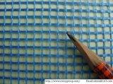 高品質のガラス繊維のはえスクリーン