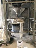 브라운은 알루미늄 산화물 연마재를 융합했다