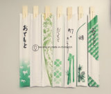 Best Choice Tableware Custom Flatware Tensoge et Twins Chopsticks