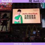 Signe électronique de publicité visuel extérieur du panneau d'affichage DEL (P16mm)