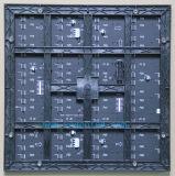 使用料のための屋内P4.8黒いLED表示スクリーンのモジュール