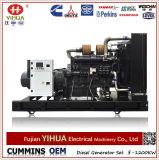 Shangchaiエンジン力の開いた電気ディーゼル発電機(72.5-900kVA/58-720kW)