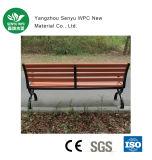 公園屋外WPCのベンチの椅子