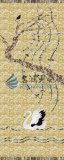 Nueva madre de talla del mosaico del shell del material de construcción de Preal