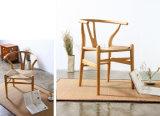 固体木の椅子の居間は議長を務めるコーヒー椅子(M-X2055)の