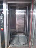 Un forno rotativo elettrico dei 32 cassetti per il forno industriale con i prezzi competitivi (ALB-32D)