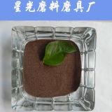 Sabbia del granato delle 60 maglie per il taglio e la sabbiatura del getto di acqua