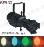 180W 풀 컬러 RGBW LED 단면도 빛