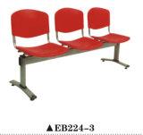 熱い販売公共空港会議の椅子