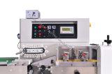 Máquina de empacotamento pequena automática da ferragem da máquina de embalagem Bg-250 do aço de carbono