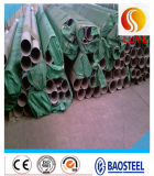 Tube laminé à chaud 316L d'acier inoxydable