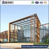 Casa prefabricada de la estructura de acero (edificio de acero)