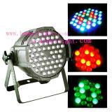 RGBW 3wx54はDMX512アルミニウム点ライトディスコの効果LED党が付いている同価ランプの段階ライトを防水する