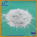 Порошок высокой очищенности керамический/тугоплавкий глинозема окиси