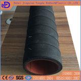 Boyau en caoutchouc hydraulique en caoutchouc de renfort tressé de fil/boyau en caoutchouc à haute pression