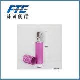 アルミニウム香水瓶ボックスを押す5ml