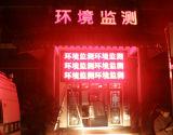 Halb-Im Freien rote Farbe P10 gebogene LED-Bildschirmanzeige