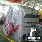上海の高品質の193-422ton時間の油圧インパクト・クラッシャー(MIC133/152)