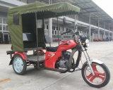 O tipo o mais atrasado motocicleta do triciclo 150cc de Tuktuk da gasolina do passageiro do riquexó (HDM150ZK-26)