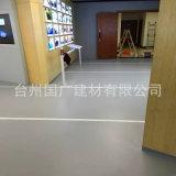 Pavimentazione impermeabile del migliore di prezzi del fornitore del PVC pavimento durevole del vinile