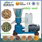 家計お金の中国の工場米の殻の米の殻のペレタイジングを施す製造所