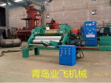 Type Rubber Mixing Mill 또는 Two Roll Open Mill를 여십시오