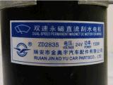 Motor de van uitstekende kwaliteit van de Wisser van Delen Kinglong