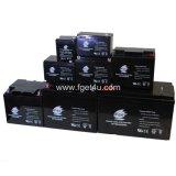 12V 7ah dichtete Leitungskabel-saure Speicherbatterie UPS-Backup-Batterie
