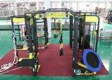 مجموعة تدريب [سنرج360] تدريب آلة ([غ360])