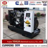 Gruppo elettrogeno diesel aperto elettrico di potere di Yangdong con ATS per opzione (10-62.5kVA/8-50kw)