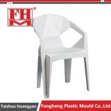 주입 판매를 위한 플라스틱 의자 형