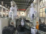 Machines/PPR 관 압출기를 만드는 PPR 관