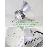 Промышленный залив 250W СИД высокий освещает яркую фабрику освещая привесной светильник (GD-CS014-250W)