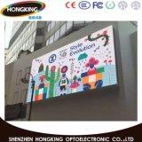 Im Freien farbenreiche bekanntmachende P8 LED Video-Großhandelswand