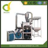 プラスチックPVC PP PEのPulverizer機械