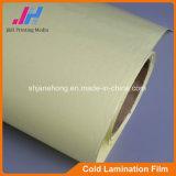 Film plastification à froid pour matériel d'impression intérieure