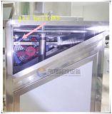 Ail automatique se cassant, ail sectionnant séparant la machine (FX-139)