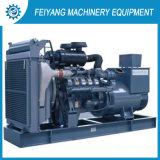 Doosan dB58エンジンを搭載する50kwディーゼル発電機