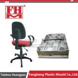 高品質のプラスチック椅子型